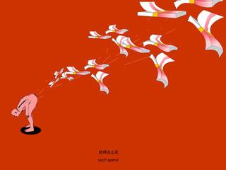 , Wu Junyong
