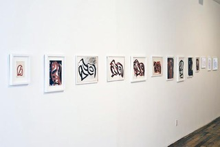Routine, installation view, hallway, Lex Braes