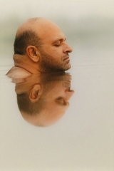 I Was Not Waving But Drowning II, Atul Bhalla