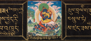 Tibetan Manuscript w/ 12 illuminations & two wooden bookcovers (detail),