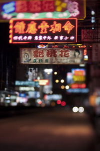 20120305190208-hong_kong__china__2011___mong_kok_1