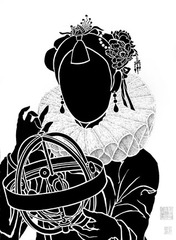 Celestrial series (Armillary sphere), Annysa Ng