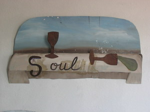 20120311063949-art_soul