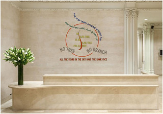 Installation View, Lawrence Weiner