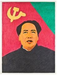 Mao, Rupert Garcia