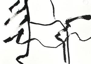 20120412162619-dsc_0029-artslant