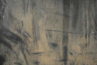 Detail of Guard (version 3), Matthew Metzger