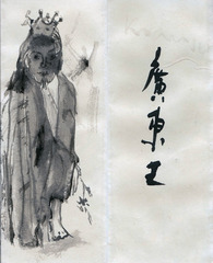 ,Yang Jiechang