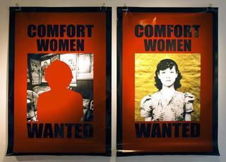 "Mei Chen - Taiwanese ""Comfort Woman"" survivor , Chang-Jin Lee"