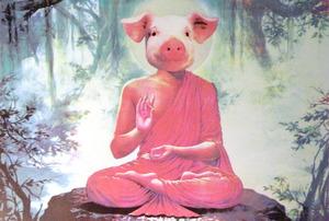 20120513075517-buddhapigprint