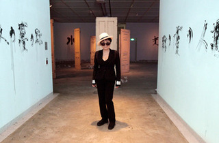 Yoko Ono with her installation The Doors and Negai 2011 in her exhibition, The Road to Hope, Hiroshima City Museum of Contemporary Art , Yoko Ono