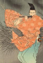 """Prints of the Painting """"Fujiwara [no] Yasumasa Plays the Flute by Moonlight"""" Displayed at the Exhibition for the Promotion of Painting in Autumn 1882 (Meiji jūgo mizunoe uma kishō Kaiga Kyōshinkai shuppinga Fujiwara [no] Yasumasa gekka rōteki zu),, Tsukioka Yoshitoshi"""