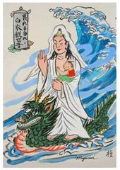 , Mayumi Oda