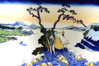 , Katsu Yokoyama