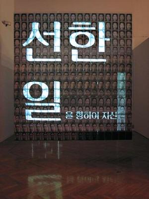 20120606020547-choi_03