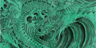 """North Shore (Green)"", detail, Don Ed Hardy"