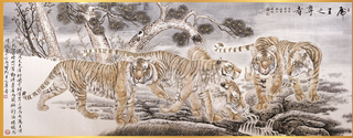 Five Tigers,Zheng Xilin