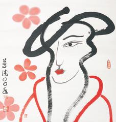 , J.D. Chou