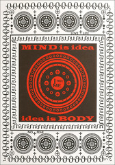 20120614225637-pdpackard_mind_is_idea_idea_is_body