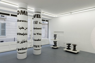 Welcome Columns, Matthew Darbyshire