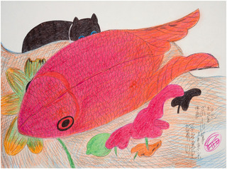 Hiding Cat with Goldfish  ,Jimmy Tsutomu Mirikitani