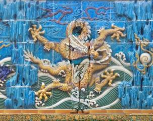 Hiding in the city, Nine Dragons NO.1, Liu Bolin