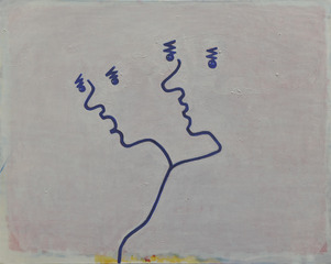 Two Side Faces Connected together, Tang Yongxiang