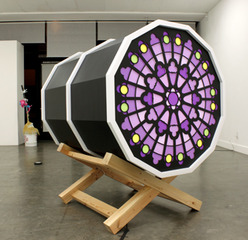 Impossible Container, Macha Suzuki