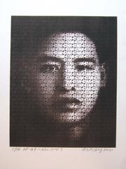 AK47, Zhang Dali
