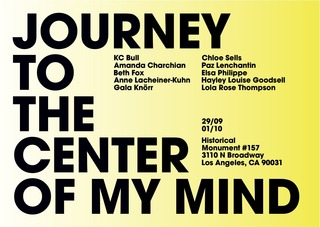 JOURNEY TO THE CENTER OF MY MIND,