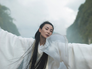 Maiden of Silence (Ten Thousand Waves)  ,Isaac Julien