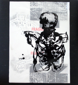 20120719145214-pick_up_the_fragile_pieces