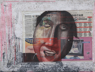Newspaper – Love has to be expressed face to face,Wu Yiqiang 吳以強