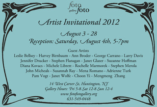 Artist Invitational 2012 invite, guest artists