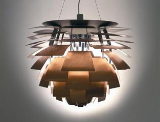 """""""Artichoke"""" Lamp, Poul Henningsen"""
