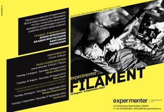 FILAMENT, Ashish Avikuntak, Ranu Ghosh, Nilanjan Bhattacharya, Ruchir Joshi.