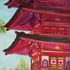 Red_pagoda_-_gallery_concord
