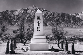 Monument in Cemetery, Mt. Williamson, The Manzanar War Relocation Center , Ansel Adams