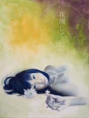 Lement Reprise, Katherine Cheng