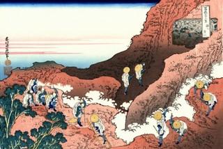 諸人登山 (Climbing on Fuji) from 富嶽三十六景,