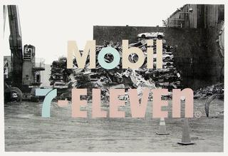 mobil 7 eleven, Morgan Sims