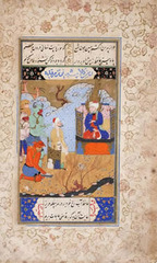 Manuscript leaf: King Suleiman Enthroned,