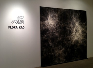 , Flora Kao
