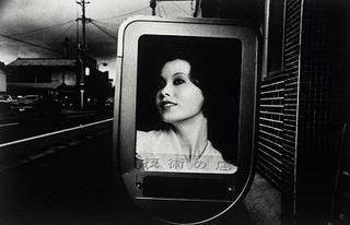 Beauty Parlor, Tokyo , Daido Moriyama