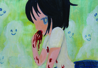 Untitled, Noriko Ito
