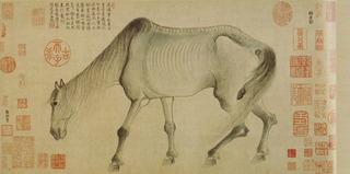 Emaciated horse, Gong Kai