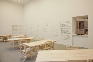 Installation view, Agency of Unrealized Projects,Karl Holmqvis, Enzo Mari