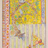 20121007182647-tigers