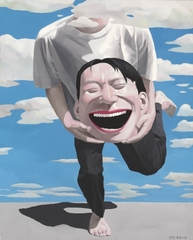 Untitled, Yue Minjun