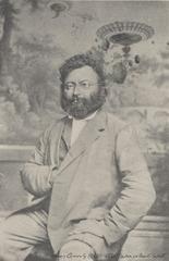 Amanz Gressly (1814-1865) Swiss paleontologist , Mehreen Murtaza
